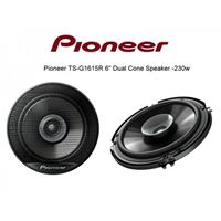 Picture of Pioneer TS-G1615R