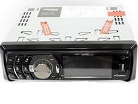 Picture of Audiobank AB-4860UR