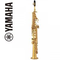 Picture of Yamaha YSS-875EXHG