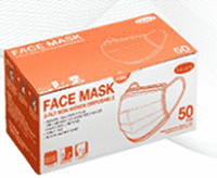 Picture of Disposable Masks Box Of 50 BFFP1